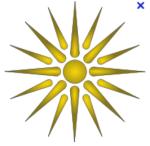 Il sole di Vergina